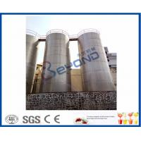Cheap 2000L Homogenized Dairy Processing Plant with Milk Processing Equipment for sale
