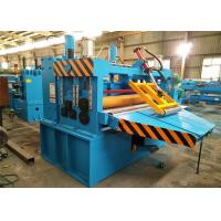 High Speed Metal Slitter Machine VF Speed Adjusting Touch Screen For 5-20 Strips Manufactures
