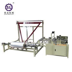 Automatic Side Sealing Bag Making Machine , Sealing Plastic Film Folding Machine Manufactures