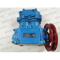 MAZ Excavator Engine Parts Blue Truck Air Compressor YaMZ-238 D - 260.5 - 27 5336 - 3509012 Manufactures