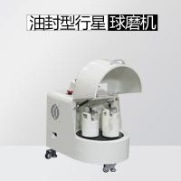 China Semi Circle Planetary Ball Milling Machine With High Purity Zirconia Ball Mill Jar on sale