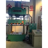 Meter Box Thermoset Compression Molding Press For FRP Composite Materials Manufactures