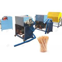 Wooden Toothpick Making Machine Single Sharp And Double Sharp Thhthpick Manufactures