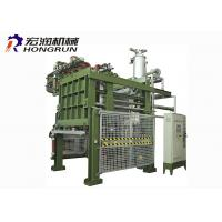 Fully Automatic EPS Shape Molding Machine With PLC English Touch Screen Manufactures