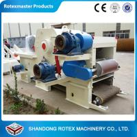 Buy cheap Best selling drum wood chipper wood logs chip machine large capacity from wholesalers