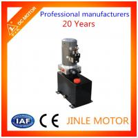 Customized DC Hydraulic Power Unit With Square / Rhombus Motor Flange