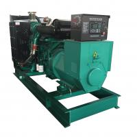 300KVA China Diesel Generator Heavy Duty Industrial Use Generator Back-up Power Manufactures