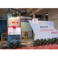 Industrial Hot Air Dryer For Food 100-1000℃ Temperature ISO9001 Certification Manufactures