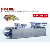 Fully Automatic Blister Packing Machine High Speed Blister Packaging Machinery