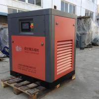 Cheap Industrial 22KW Oil Free Screw Air Compressor 380V / 3 Phase / 50Hz Water Separation Effect for sale