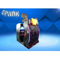 Jurassic Park Amusement Arcade Light Shooter Game Machine With Luxury House Manufactures