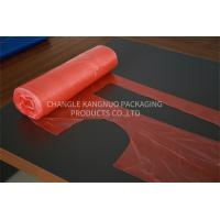 Buy cheap Colored Disposable PE Apron On The Roll , Red Plastic Kitchen Apron For Adult from wholesalers