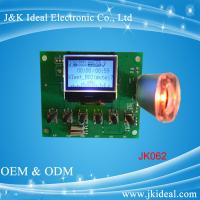 JK062 LCD display usb audio fm aux  recorder mp3 board for mixer Manufactures