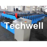 Double Layer Roofing Sheet Roll Forming Machine For Roof Cladding, Wall Cladding Manufactures