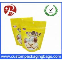 China Yellow Pet Food Custom Printed Stand Up Bag With Ziplock , Shock Resistant on sale