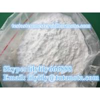 Cutting Cylcle Boldenone Acetate / CAS 2363-59-9 Powder For Muscle Growth