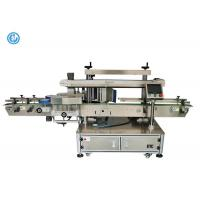 Round Or Square Bottle Labeling Machine , One Side Sticker Label Applicator Machine Manufactures
