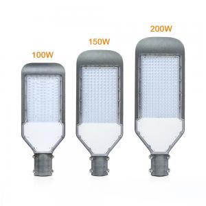 China 50000 Lumen Controller Separate 200w Solar Street Light on sale
