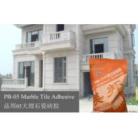 Indoor / Outdoor Wall Ceramic Wall Tile Adhesive , Heavy Marble Tile Adhesive Manufactures