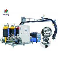 Simple Operation PU Injection Machine , Polyurethane Foam Equipment