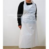 Flat Protection White Color Disposable Medical Aprons 0.01-0.1mm Thickness Manufactures