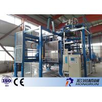 Disposable EPS Shape Molding Machine For Eps Foam Products HR-1500 Manufactures