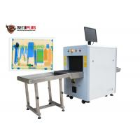 China Manufacture X-ray Baggage Scanner SPX5030C X ray Machine for Factory/office use on sale
