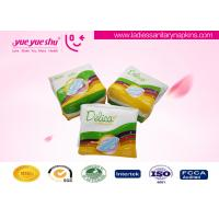 Super Soft Comfortable Ultra Thin Female Hygiene Pads Disposable Anion Sanitary Napkin Manufactures