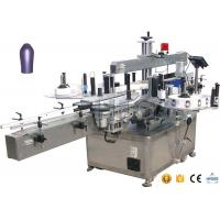 Cheap Best service 5 gallons bottle excellent automatic labeling machine with paging machine for sale