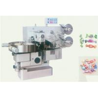 China Individually Film Snack Packaging Machine Foil Candy Wrapping Equipment on sale