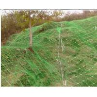 Flexible rock slope stabilization High strength steel wire rope mesh Manufactures