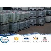 Cheap BV / ISO Water Decoloring Agent for Papermaking waste water treatment for sale