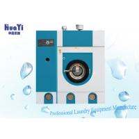 Fully Automatic Small Hydrocarbon Dry Cleaning Machine For Clothes Manufactures