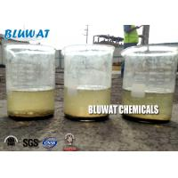 Cheap Plating Wastewater Treatment Cationic Polyacrylamide High Molecular Weight for sale