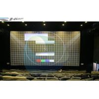 China Intelligent Control 3D Cinema System With Dynamic Theater Film, Digital Screen on sale