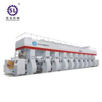 8 Color Auto High Speed Roto Gravure Printing Machine Shaft type air shaft Manufactures