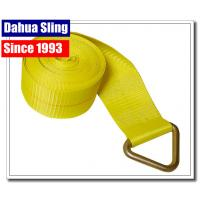 "Buy cheap 5670 Lb Winch Extension Strap With Delta Ring Assembly 4"" X 27"" OEM Avaliable from wholesalers"