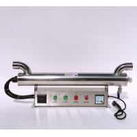 Buy cheap UV Water Sterilizer Ultraviolet Water Purification from wholesalers
