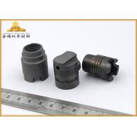 Oil Blastig Hard Metal Fuel Spray Nozzle With Superior Wear Resistance Manufactures