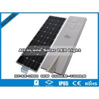 Hitechled 60W All in one Solar LED Street Light|Lampu PJU LED All-in-one