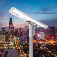 Buy cheap Aluminium Outer Mechanism Integrated LED Solar Street Light High Powered 3000 to from wholesalers
