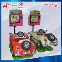 coin operated Kid swing rides on car indoor amusement games machine with LCD screen Manufactures
