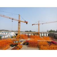 Jinan Huiyou Construction Machinery Co., Ltd-HYCM Tower Crane