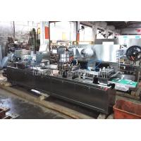 Buy cheap Blister Packing Machine With Liquid Feeder And Peristaltic Pump from wholesalers