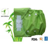 AIO Design Washable Organic Cloth Diapers , Green Reusable Organic Fitted Diapers Manufactures