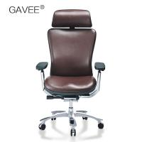 Ergonomic Executive Leather Office Chair Coffee Color For Computer Work Manufactures