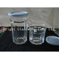 China cheap glass wine glasses with plastic lid beer mug for wholesale on sale