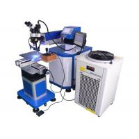Quality Mould Repairing Laser Welding Machine High Efficiency With CCD Camera for sale