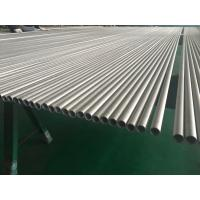 ASTM A789 S31803 Duplex Steel Seamless Tube 3/4 INCH  16BWG 20FT  100% Eddy Current Test and Hydrostatic Test Manufactures