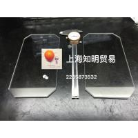 Rectangle C Axis Sapphire Optical Glass Lens Customized Shape For Protective Glass Manufactures